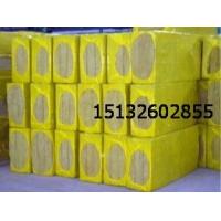 供应优质憎水岩棉,防火岩棉板,岩棉管。岩棉制品