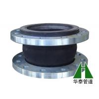 供应华泰橡胶接头 可曲挠橡胶接头 橡胶软接头