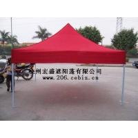 遮陽蓬,折疊帳篷,廣告帳篷,拱門,廣告傘