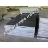 供應塑料床板+塑料床板+塑料床板