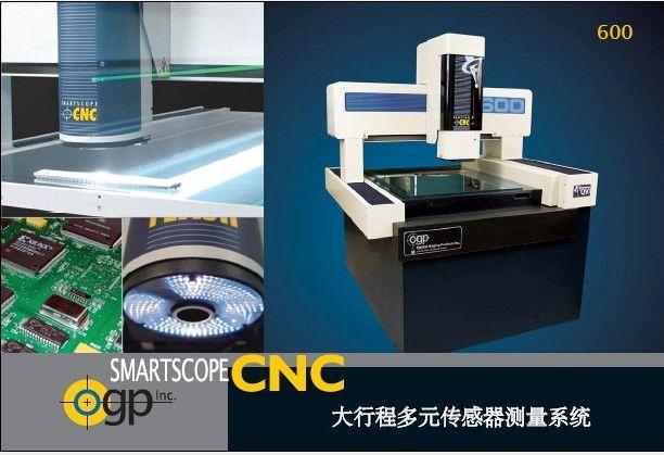 OGP?的SmartScope? CNC? 600是一款拥有较大XY轴测量范围的 紧凑型多用途测量系统。其超大测量范围适合测量电路板和其他大型零部件,如:平板显示器(FPDs),及荫罩或利用夹具固定排列 的小型零部件/组件,而其龙门式设计也加强了紧凑量程。
