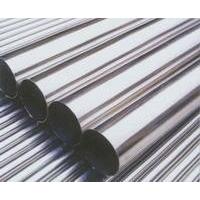 SUS631不锈钢焊管