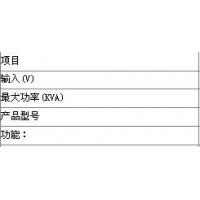 PMA等離子釬焊機/無需氧氣乙炔