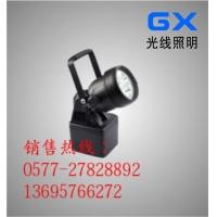 BXW8200A便携式多功能强光灯,BXW8200A,BXW