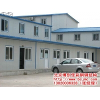 北京彩钢房宿舍制作,轻钢结构,价格便宜彩钢房