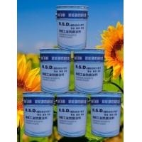 环氧有机硅耐热防腐漆哪里好海能牌工业涂料优质生产商