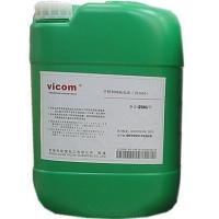 不锈钢环保钝化液