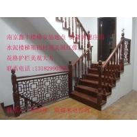 南京鑫丰楼梯扶手  水泥楼梯材质美国红像 xf-A032