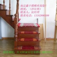 南京鑫丰楼梯-厂家直销-实木楼梯-XF-A65