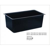 PP中水槽(QT9357C)-北京实验室PP水盆|实验室专用