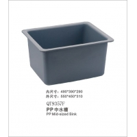 PP中水槽(QT9357F)-北京实验室PP水盆|实验室专用