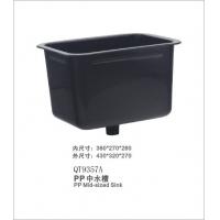 PP中水槽(QT9357A)-北京实验室PP水盆