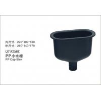 PP小水槽(QT9356C)-北京实验室PP水盆|实验室专用
