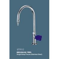 不锈钢化验水龙头QT9512北京实验室水龙头 实验室专用水龙
