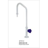 单联化验水龙头QT9312北京化验水龙头|实验室专用水龙头