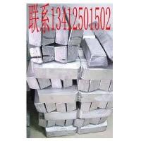 铅锡合金3号料,铅锑合金,铅锡合金6号料