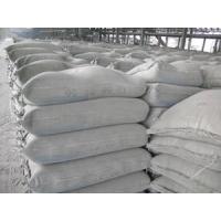 复合硅酸盐水泥32.5(P•C32.5)