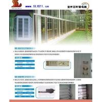 电动玻璃百叶窗 上海上立电动百叶窗 玻璃百叶窗 百叶玻璃窗