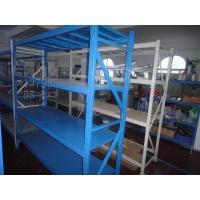 深圳重型仓储货架 深圳重型货架厂 广东重型货架 重型货架制造