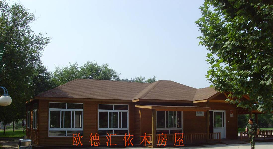 野生动物园木结构会所