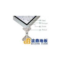 波鼎全钢新型PVC防静电地板
