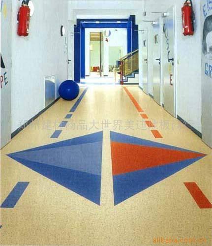 幼儿园塑胶地板 - 产品库