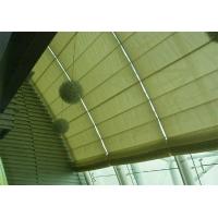 折叠式天棚帘--FCS
