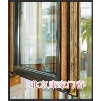 北京康家门窗有限公司供应铝包木门窗
