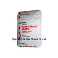 供应LLDPE塑胶原料