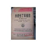 供应SBS塑胶原料 YH-791