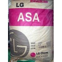 供应ASA塑胶原料KR2864 797SE
