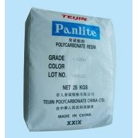 PC塑胶原料(聚碳酸脂)RTP399X