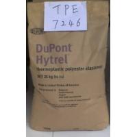 TPE塑胶原料 新加坡聚合树脂 6000-45