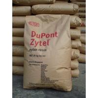 供应EPDM塑胶原料 N1000A