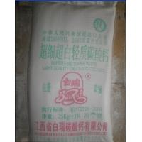 白瑞活性碳酸钙 轻质活性钙