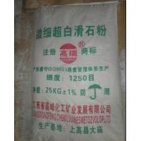 供应滑石粉 钙粉  硅飞石粉