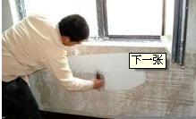 建筑隔热涂料(隔热涂料)
