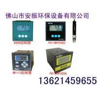 BETTER贝特(比特)PH/ORP-2002酸碱度测试仪P