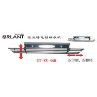 欧兰特遥控晾衣架A系列4杆产品全新上市