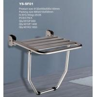 不锈钢淋浴椅/淋浴凳子