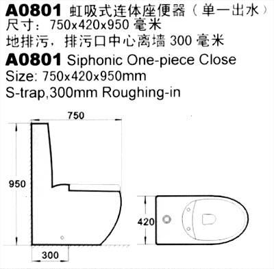 清华紫光sb204电磁炉电路图