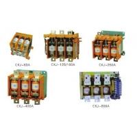低压交流真空接触器CKJ5-125