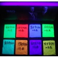 通过欧盟环保标准的紫光显示荧光粉印刷防伪荧光粉