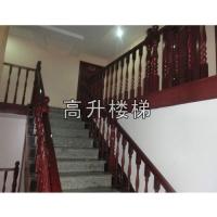 南京实木楼梯-高升楼梯-GS-SM010