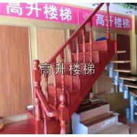 南京实木楼梯-高升楼梯-GS-SM012