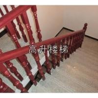 南京实木楼梯-高升楼梯-GS-SM013
