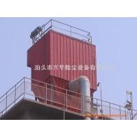 兴华DMC型脉冲喷吹单机袋式收尘器