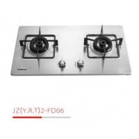 JZ(Y.R.T)-FD06法帝电器燃气灶具
