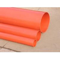 陕西西安沽上管道消防给水(气体)涂塑钢管