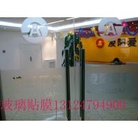 北京办公室贴膜13124794909磨砂膜防撞条